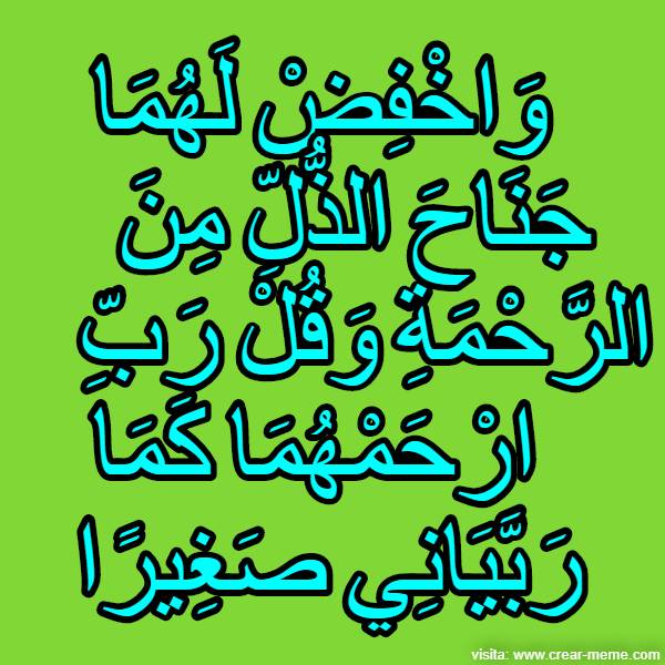 My Lord, have mercy upon them as they brought me up [when I was] small