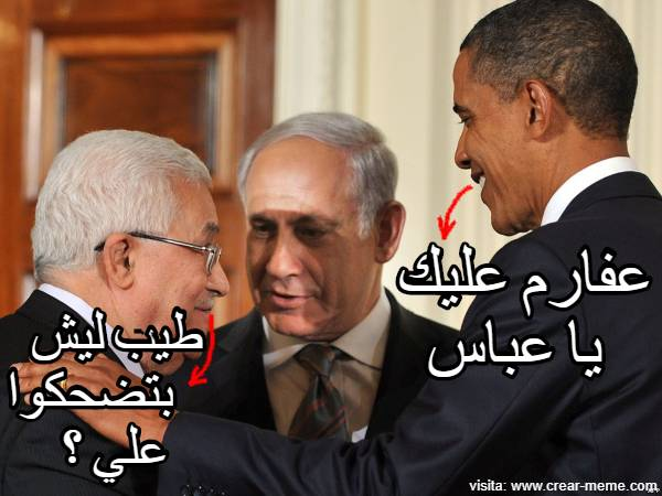 You are excellent, Abbas. Ok, why do you laugh at me?